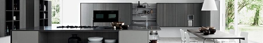 Top 10 Kitchen Design Trends For 2016 Kitchen Cabinet